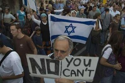 is-rael-anti-obama-rally