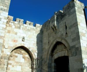 is-shaarjaffa_gate