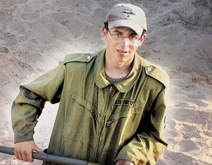 gilad-shalit-big