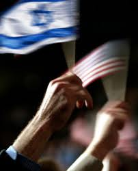 us-israel-flag-s