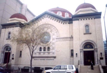 synagogue-israel